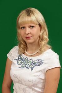 Хаванская Кристина Александровна